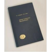♥ METODI MATEMATICI NELL'INGEGNERIA Karman Biot Einaudi 1951 SM95