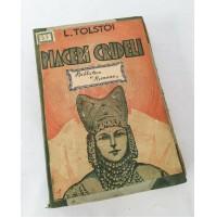 ♥ PIACERI CRUDELI Leone Tolstoi Edizoni Sacse Milano 1935 Z19