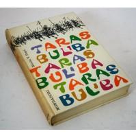 ♥ TARAS BUL'BA Nicolai V. Gogol Mondadori 1959 illustrato F19