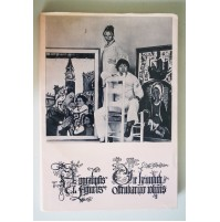 APOCALIPTIS A FIGURIS GENNARO PICINNI foto di C. Samugheo autografato 1977  Q09