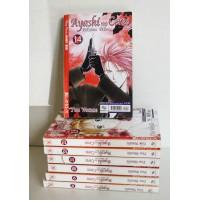 AYASHI NO CERES Yuu Watase Edizione Deluxe Play Press numeri da 8 a 14 2007
