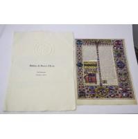 BIBBIA DI BORSO D'ESTE Dal Pentateuco Levitico c. 44 r\v cartella pergamena