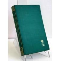 DON CHISCIOTTE DELLA MANCIA vol. II Michele Cervantes Mondadori 1942 SP28