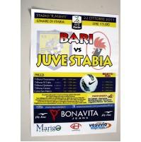 JUVE STABIA BARI MANIFESTO POSTER INCONTRO DI CALCIO SERIE B 2011-12 locandina