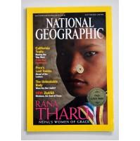 NATIONAL GEOGRAPHIC Vol. 198 numero 3 Settembre 2000